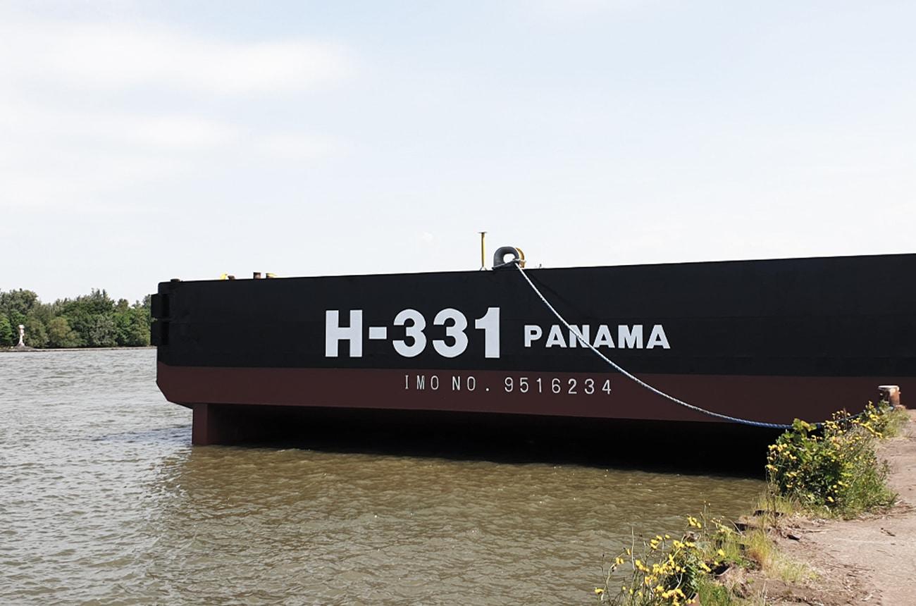 H-331 / H-332